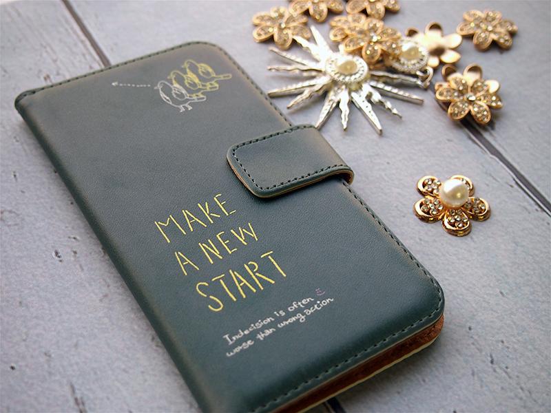 スタンダードタイプの手帳デザイン