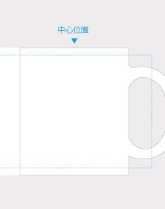デザインしやすい「中心位置」を表示しております。