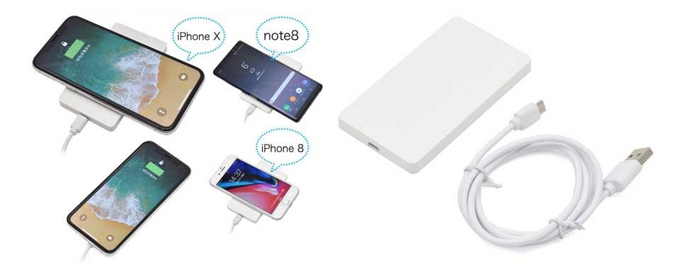 ワイヤレス充電対応(Qi)充電器