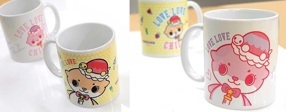 マグカップ(陶磁器)