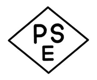 PES(電気用品安全法)適合商品