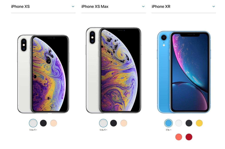 iPhoneとApple Watchの新モデルを公開