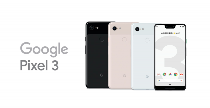 Google Pixel 3のオリジナルスマホケースを作成!