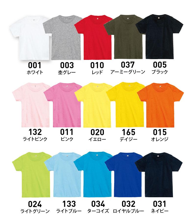 オリジナルTシャツのカラー