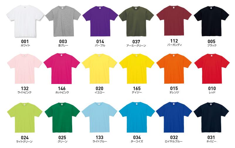 00148-HVTのカラー