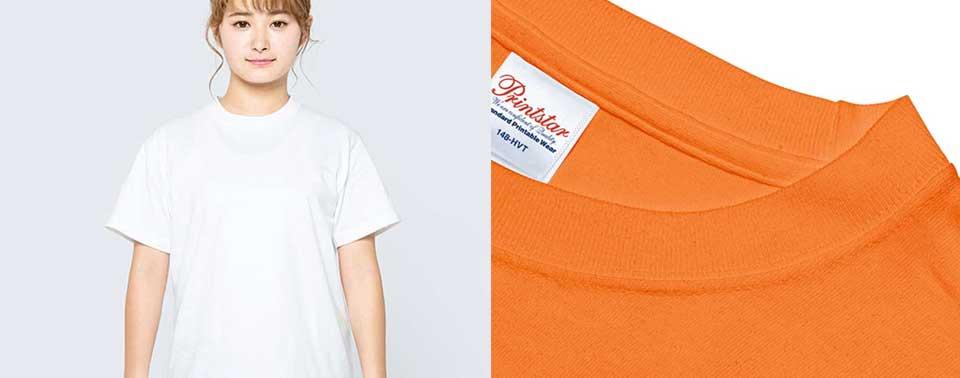 厚手Tシャツ00148-HVT