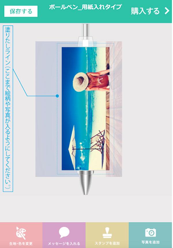 オリジナルボールペンをME-Q