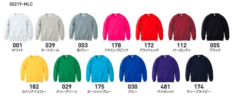 00219-MLCのカラー
