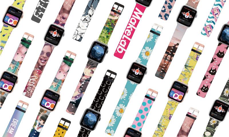 Apple Watch(アップルウォッチ)のオリジナルバンド・ベルトを1個から作成・印刷|自作Apple Watchバンド・ベルトのオリジナルならME-Q(メーク)がおすすめ