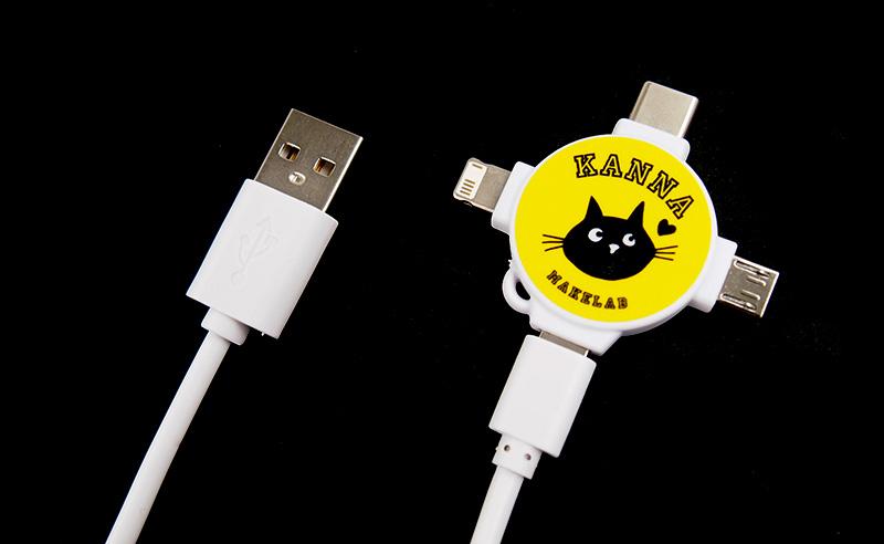 3in1充電USBケーブルの名入れ・ノベルティ・オリジナルを1個から作成可能!オリジナルのUSB充電ケーブル制作ならME-Q(メーク)
