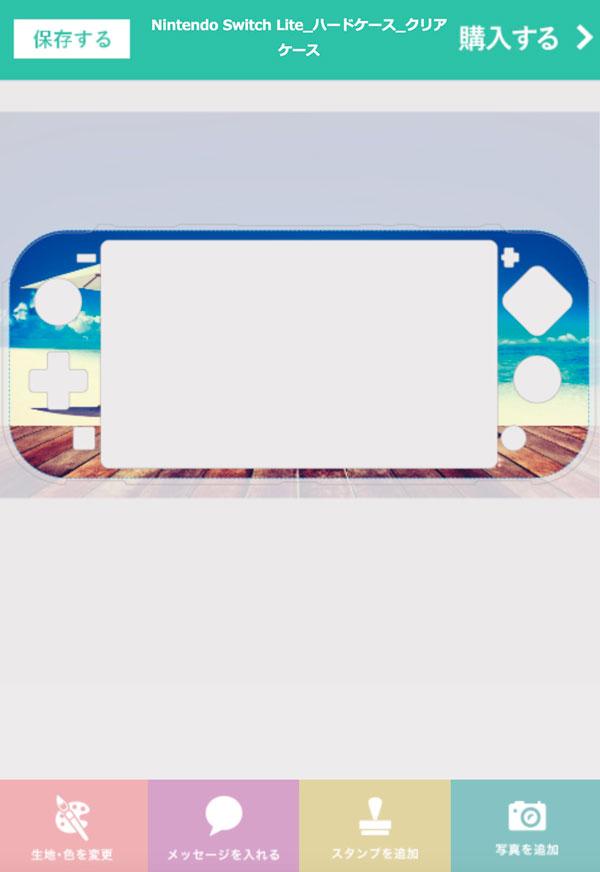 Nintendo Switch LiteケースをME-Qする