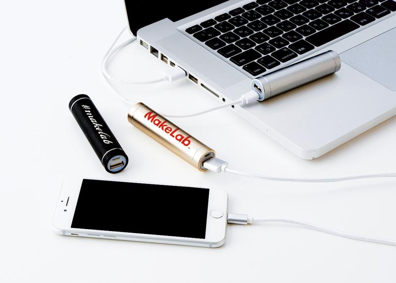メタリック・モバイルバッテリーの名入れ・印刷・販促なら1個から注文可能|オリジナルの2100mAhモバイルバッテリー作成!ME-Q(メーク)