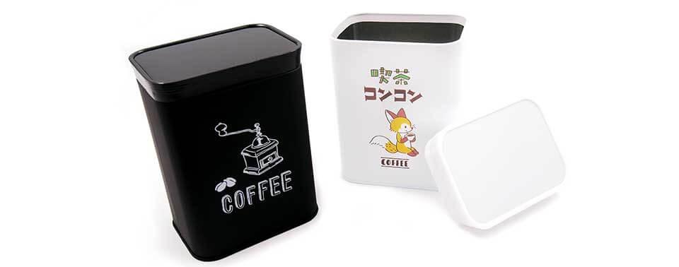 キャニスター缶(コーヒー缶)