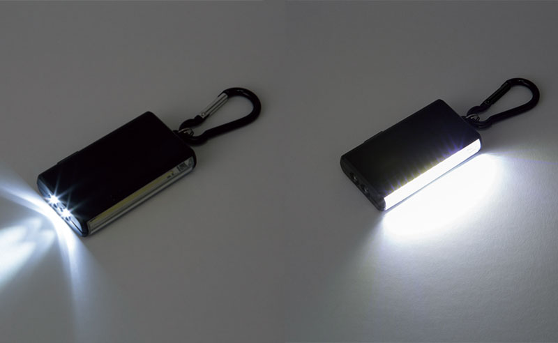 スポット型と広範囲型の2種類からライトの切り替えが可能なLEDキーホルダー