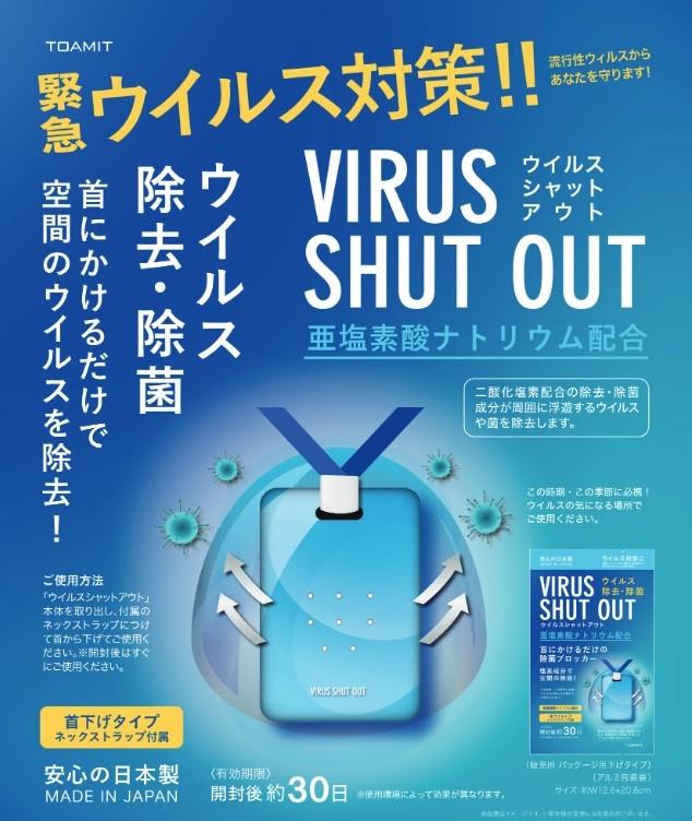 国産マスク 手洗いアルコール ウィルス対策グッズを ORIGINALGOODS.JPで格安まとめ買い