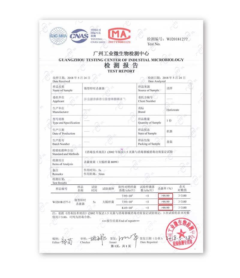ウイルス除菌ポータブルの商品詳細