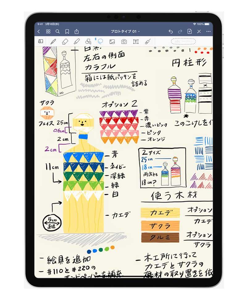 イラストレーター必見!イラスト制作・二次創作活動には最適のiPad Pro 11インチ/12.9インチの魅力