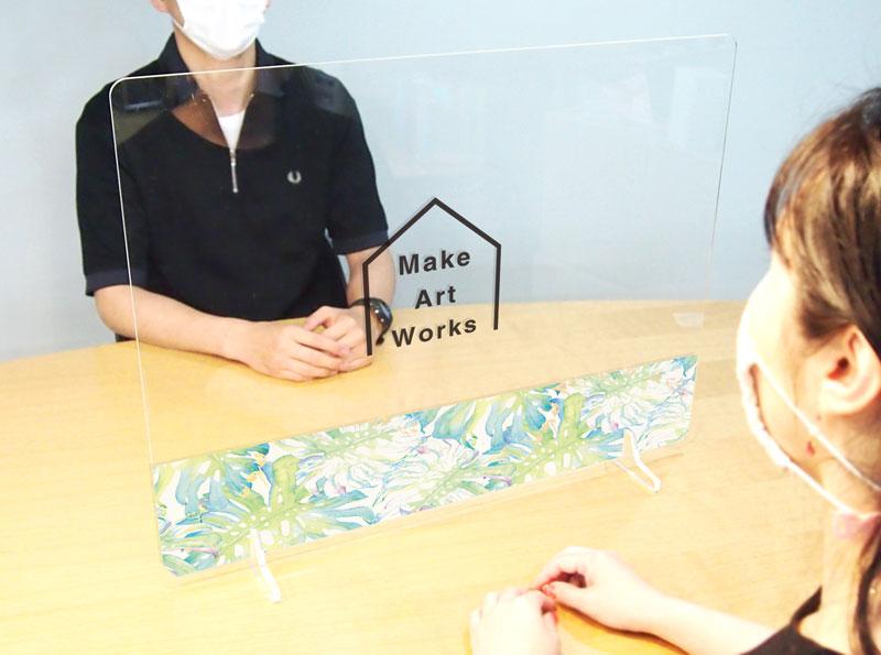 飛沫感染の予防・防止・対策アクリルボード(オリジナル印刷・名入れ可能)販売|ウイルス対策の飛沫感染を防ぐアクリルパーテション