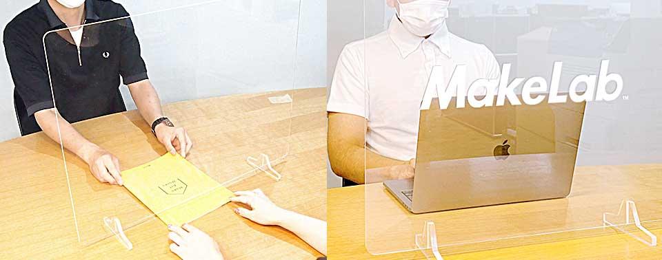 飛沫感染対策アクリルボード