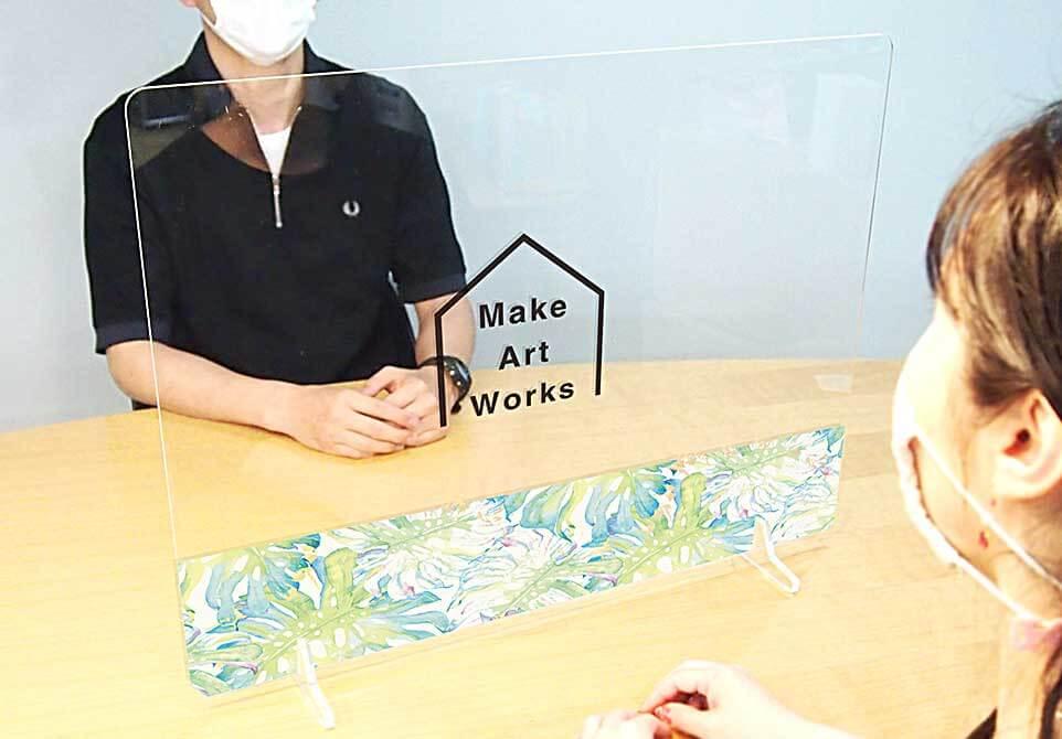 アクリル板でコロナの飛沫感染を防止しよう!気になる効果とは?