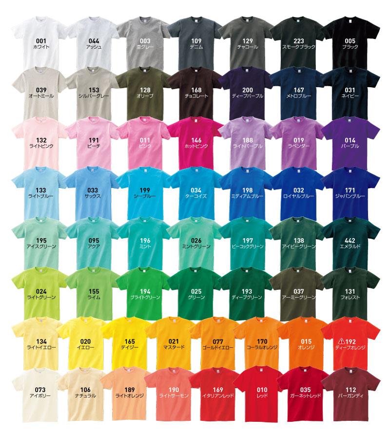 税込980円でオリジナルTシャツを自作しよう 最安値のオリジナルTシャツならME-Q