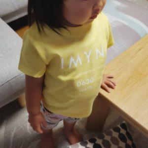 姪の2歳の誕生日プレゼントにオリジナルデザインTシャツを作りました。想像以上にかわいかった!