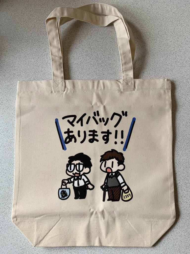この絵をME-Qさんにお願いしてトートバッグにしてもらったよ!今回も印刷きれいだし予想より厚手の生地で丈夫そう〜嬉しい!比較的線が細めの怪獣部分もバッチリでしたいつもありがとうございます!トートバッグここから作った→https://me-q.jp/topic/original-bag