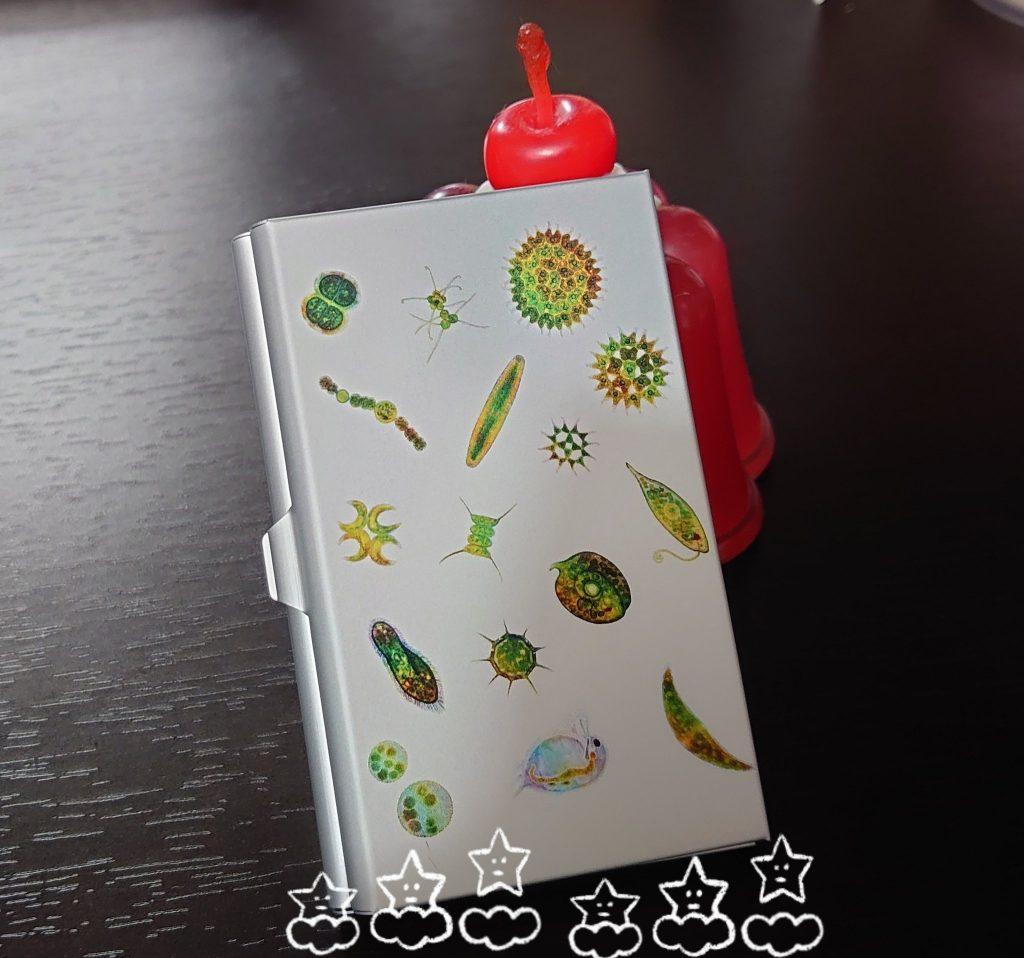 描いた絵のオリジナルグッズをいろいろ作っているのですが、お気に入りは『水中の微生物名刺ケース』と『ユニコーンのメモ帳』です!スマホケースも印刷中。楽しみー
