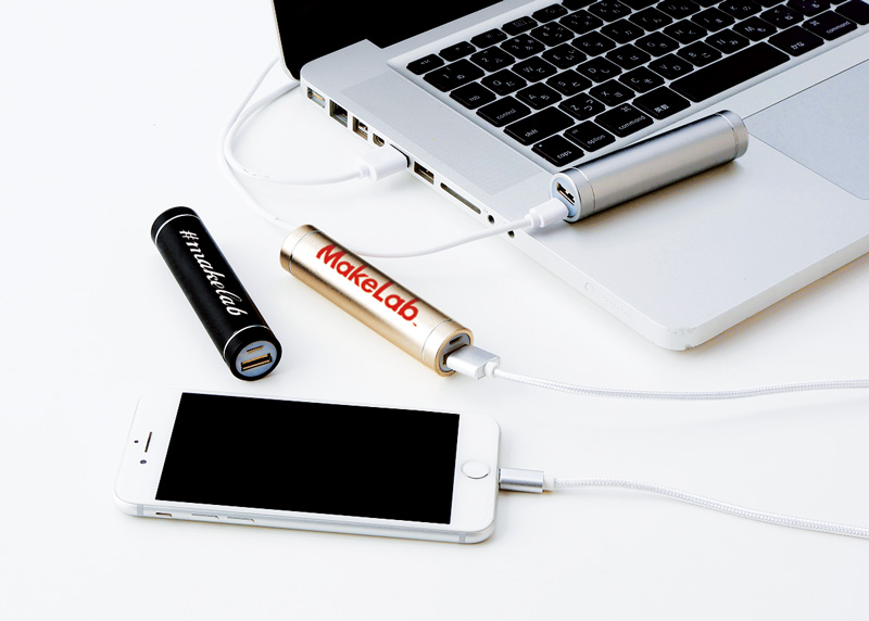 ME-qおすすめの軽量モバイルバッテリー