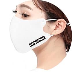付け方 マスク の 正しい