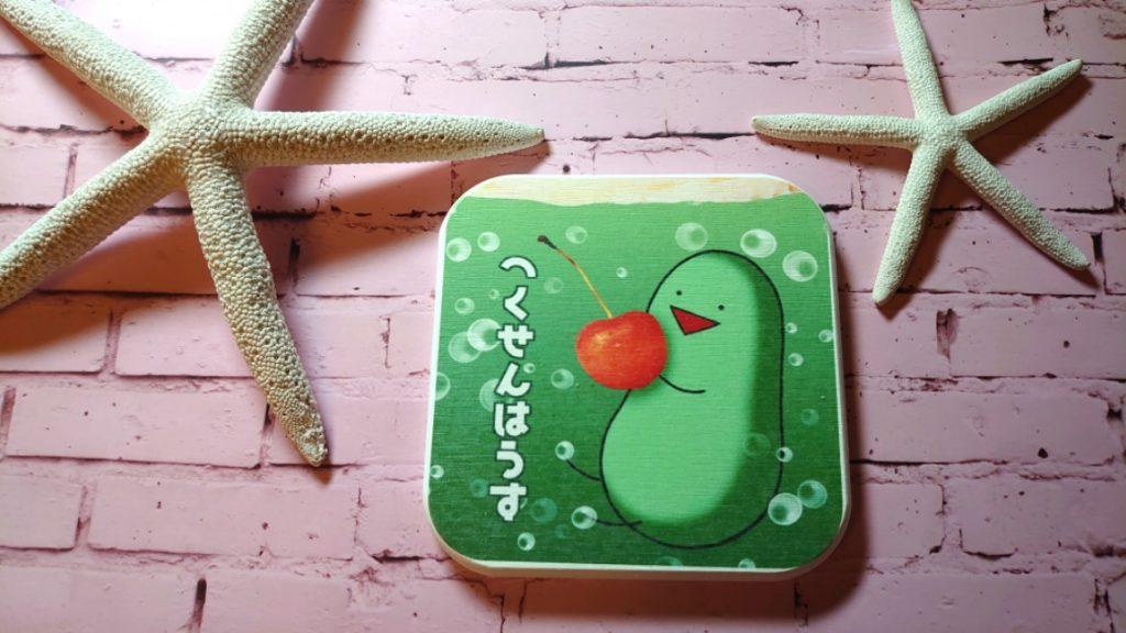 自分用にクリームソーダなコンブーちゃん珪藻土コースター作りました(*´∇`*) ありがとうございました(*´▽`)ノシ