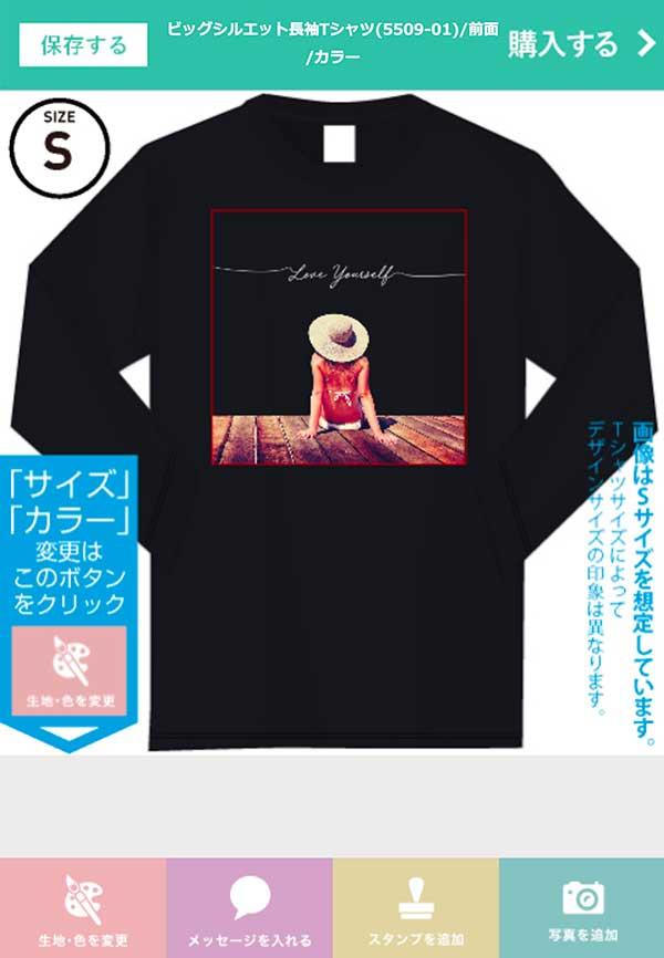 オリジナルTシャツをME-Qする