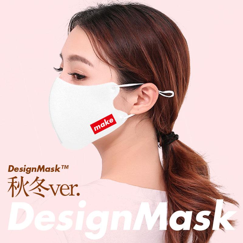 抗菌 消毒 オリジナルマスク 新型コロナウイルス対策商品
