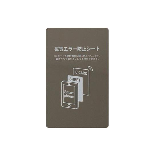 手帳型ケースの磁石はカードに影響あり?