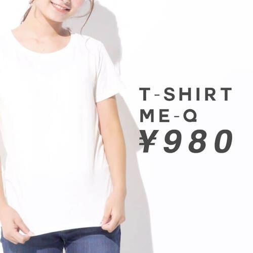 オリジナルTシャツのプリント
