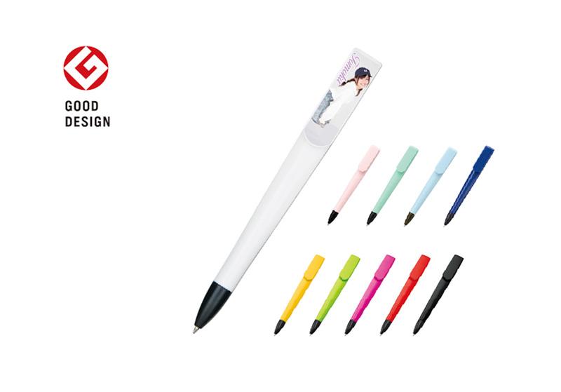 グッドデザイン賞受賞したボールペン