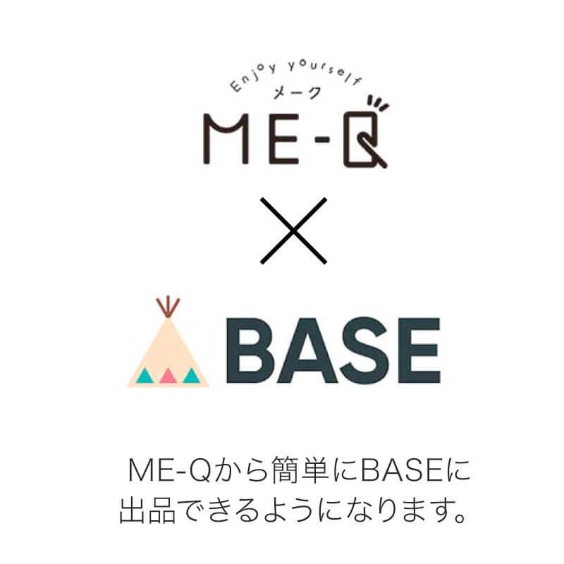 BASE連携についてのお知らせ