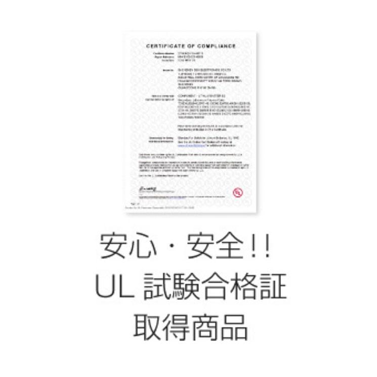安心安全試験合格証