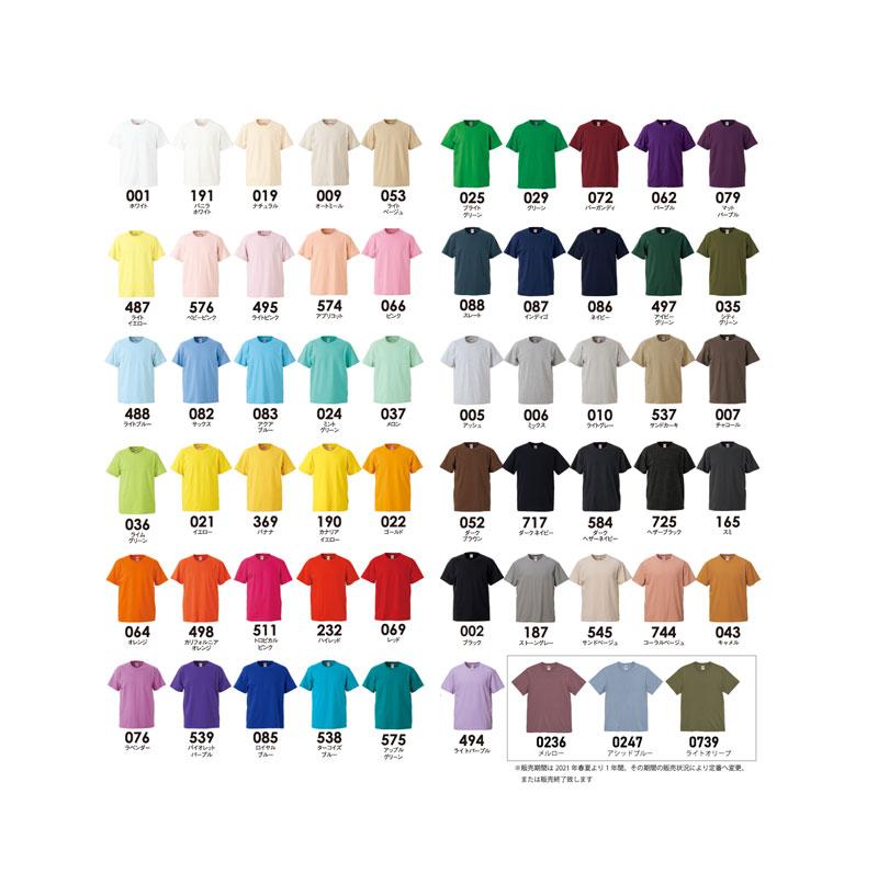 t-shirt-5001-01のカラー