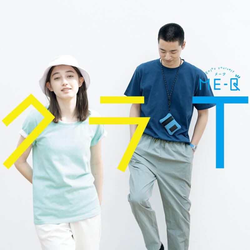 【激安】クラスT・チームT・部活Tを1枚からオリジナルプリント|デザインTシャツが簡単に作れるME-Q(メーク)