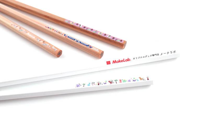 ME-Qならオリジナル鉛筆の作り方も簡単!