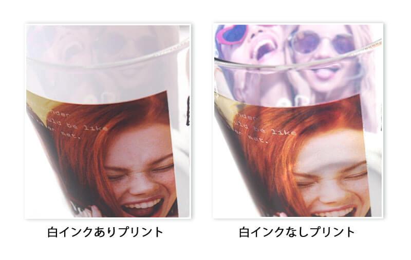 薄グラスの素材を活かした印刷など2種類のプリント方法をご用意