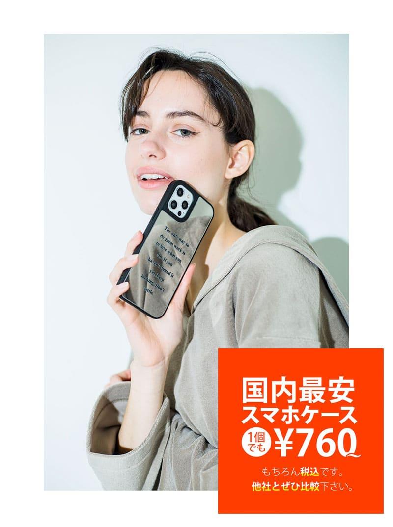 ME-QのオリジナルiPhoneケースの特徴